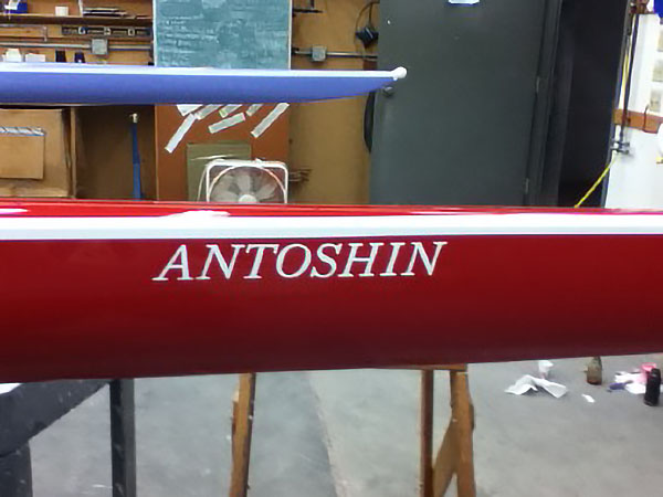 Custom lettering available on Peinert rowing shell